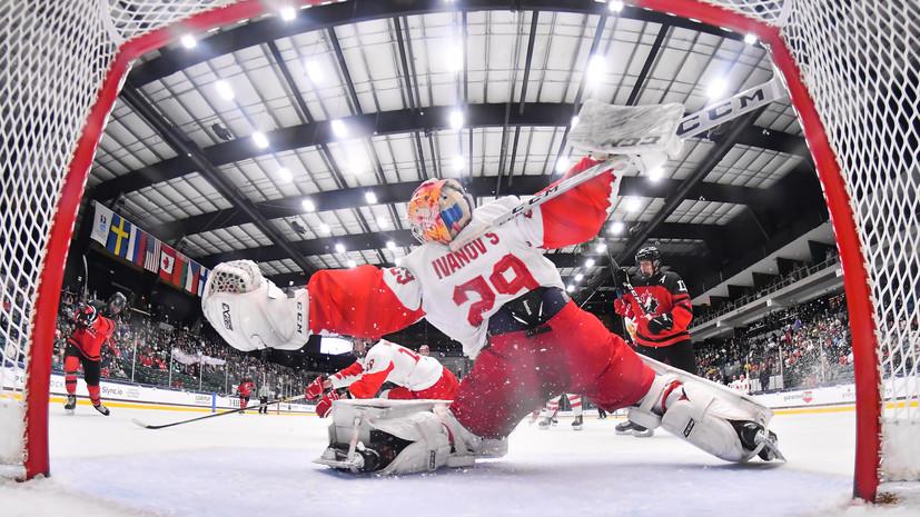 Хоккеистысборной России расплакались после поражения от Канады в финалеЮЧМ