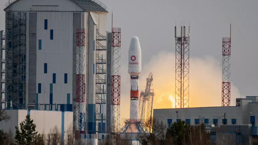 Партию спутников OneWeb доставили на Восточный