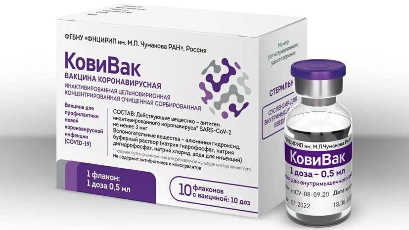 Минздрав России включил две вакцины в свои рекомендации по лечению COVID-19