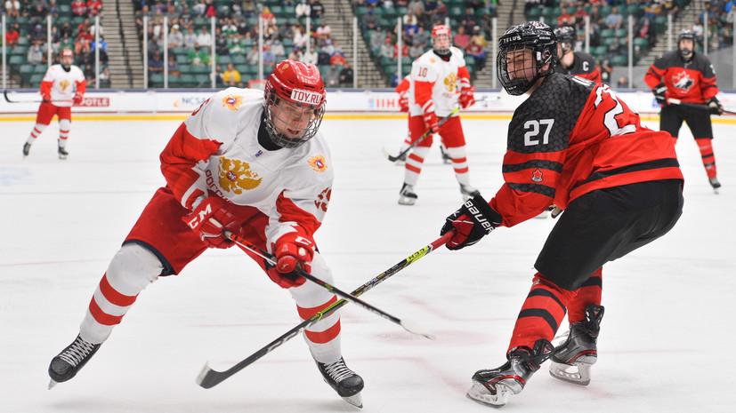 Опубликован видеообзор матча между сборными России и Канады в финале ЮЧМ-2021