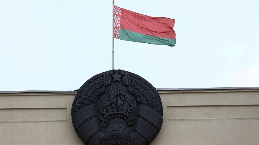 Белоруссия подготовила ответные санкции в отношении Запада