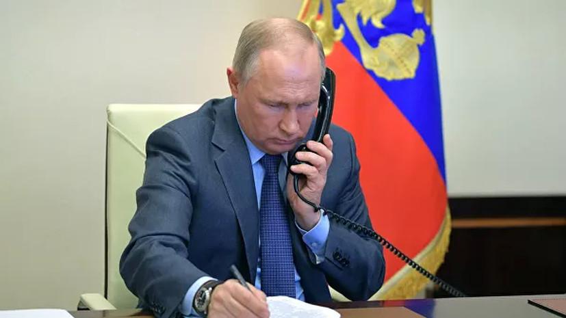 Нетаньяху и Путин провели телефонный разговор