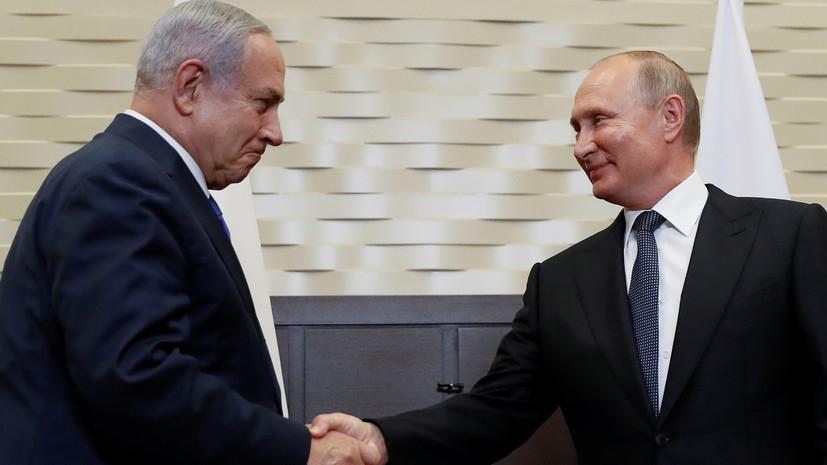 Путин и Нетаньяху обменялись поздравлениями по случаю годовщины Победы