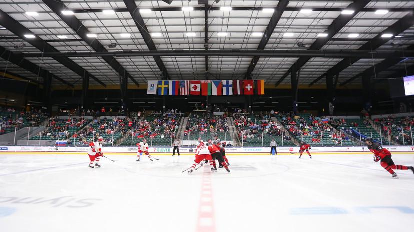 Глава ФХР не считает серебро ЮЧМ плохим результатом для сборной России