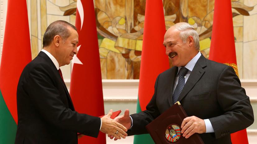 Эрдоган провёл телефонные переговоры с Лукашенко