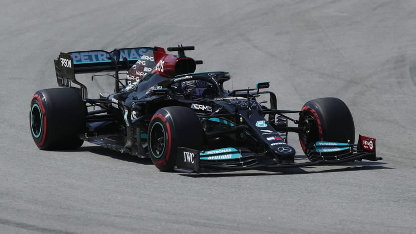 Хэмилтон стал лучшим во второй практике Гран-при Испании, Мазепин — 20-й