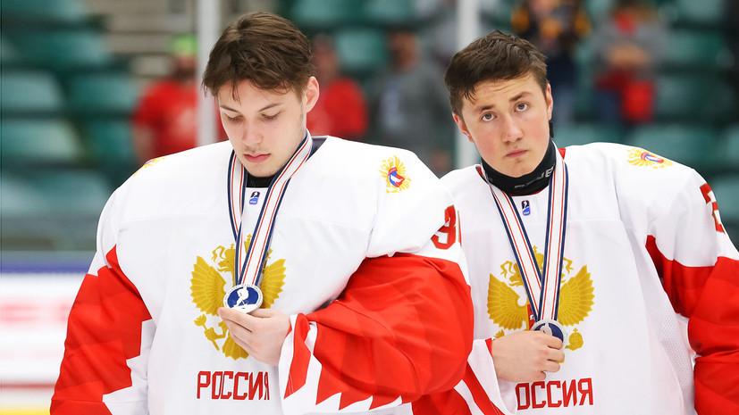 «Горжусь парнями и этой командой»: что говорили после финала юниорского ЧМ по хоккею Россия — Канада