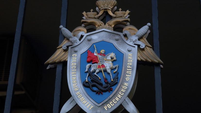 СК России поможет ФРГ в расследовании преступлений нацистов в годы войны