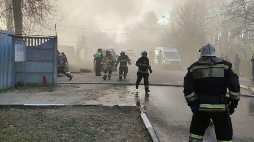 Пожар в цехе в Мытищах, где погибли пять человек, потушен