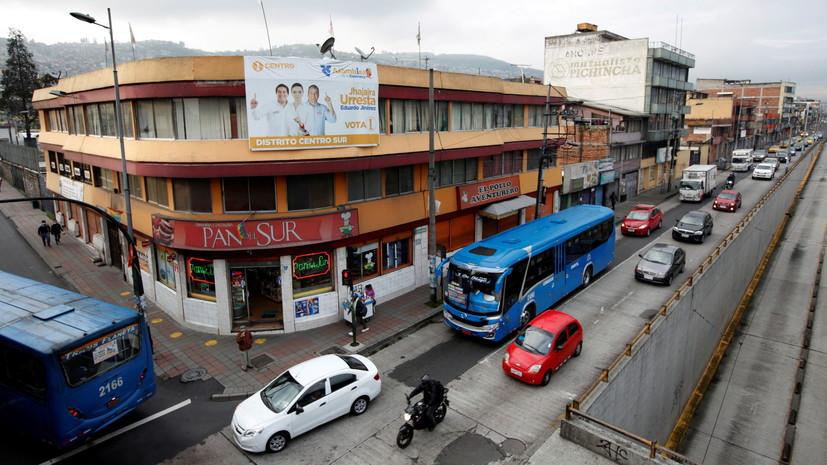 В столице Эквадора приостановит работу общественный транспорт