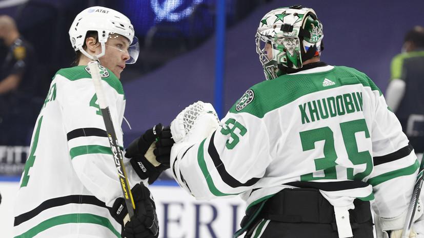 «Даллас» одержал победу над «Тампой» в матче НХЛ, Худобин отразил 26 бросков