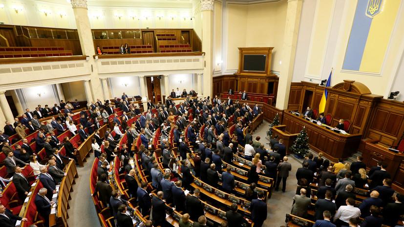Депутат Рады пообещал фашистам на Украине «свой май 1945-го»
