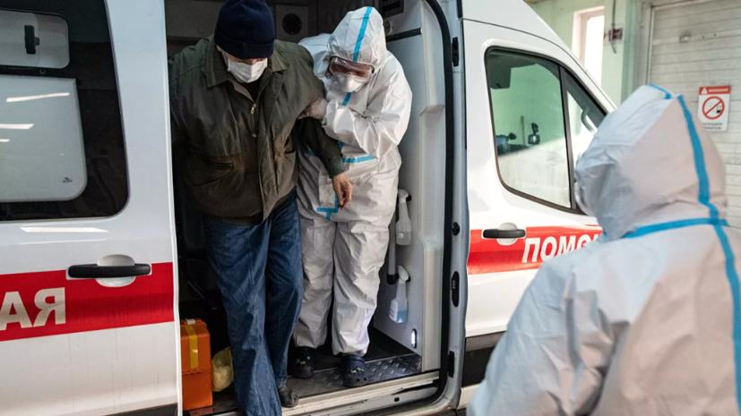 В России за сутки выявили 8329 случаев коронавируса