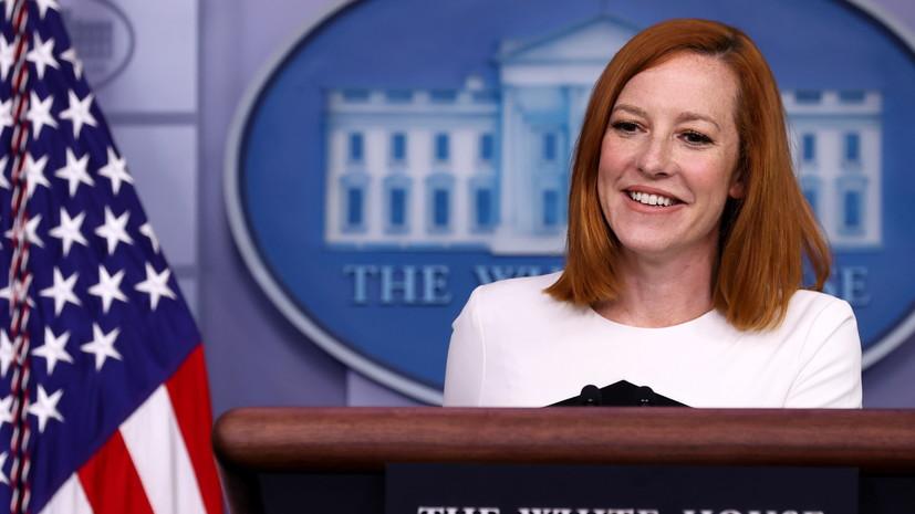 Белый дом не желает «доводить дело до новых санкций» против России