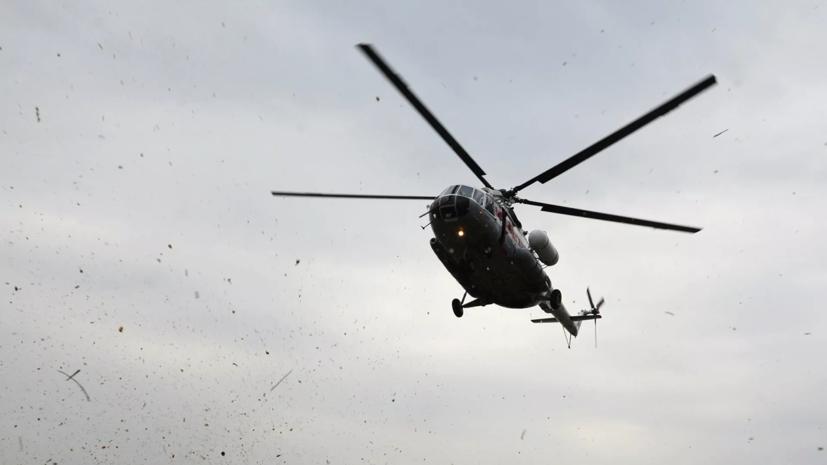 На Камчатке утеряна связь с вертолётом Ми-8