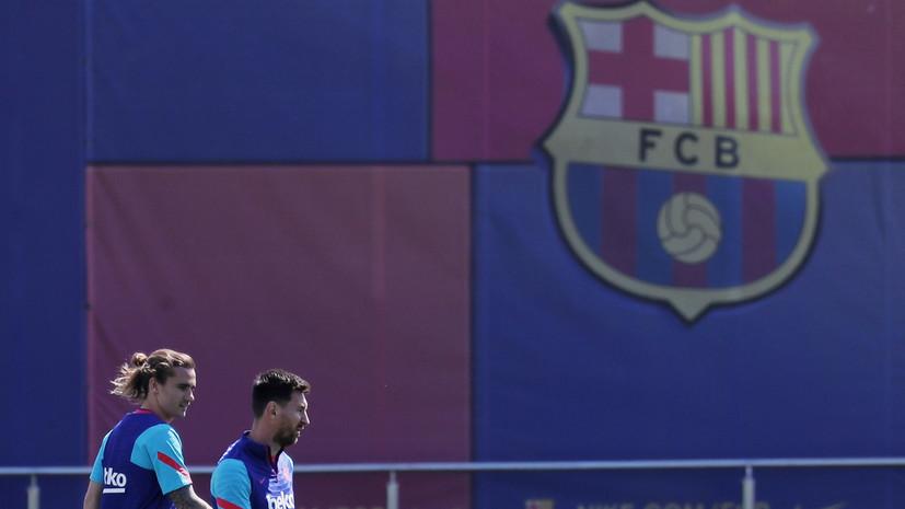 «Барселона», «Ювентус» и «Реал» сделали совместное заявление относительно давления УЕФА в вопросе Суперлиги