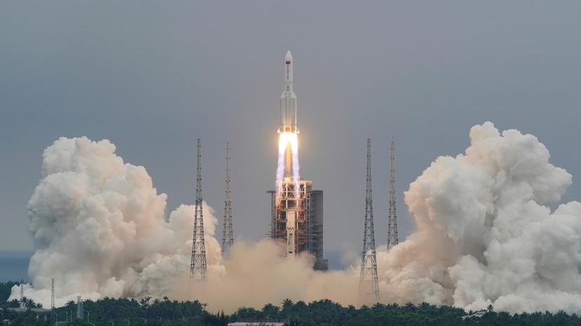 Ступень ракеты Long March 5B может войти в атмосферу в ночь на 9 мая