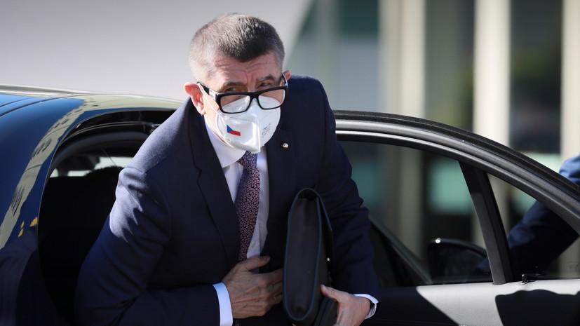 Бабиш попросил страны ЕС выслать «хотя бы по одному» российскому дипломату