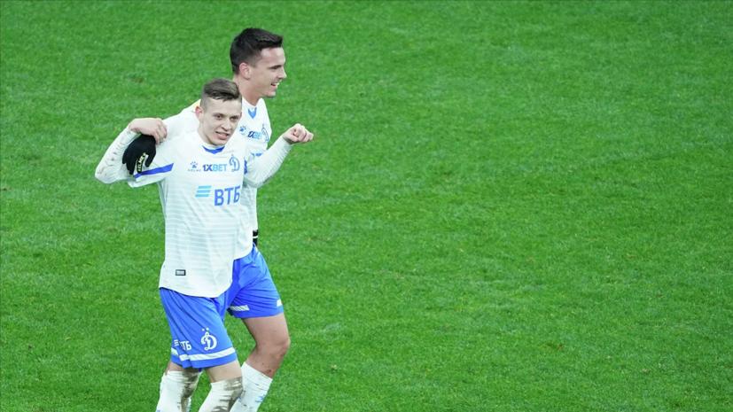 Футболист «Динамо» Шиманьский признался, что был удивлён уровнем РПЛ