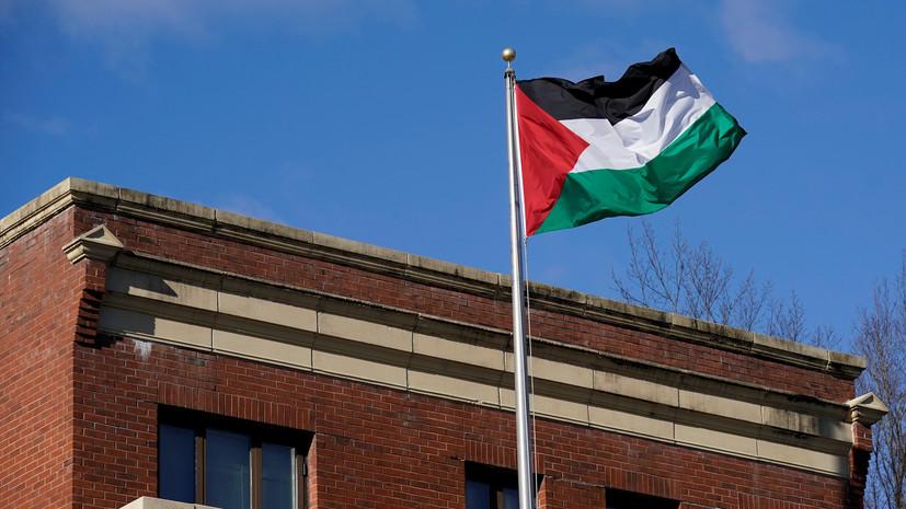 Палестина призвала к созыву министерской встречи «квартета» в Москве