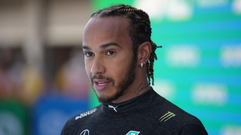Хэмилтон выиграл квалификацию Гран-при Испании, Мазепин — 20-й