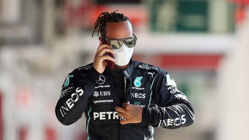 Хэмилтон первым в истории завоевал 100-й поул в «Формуле-1»