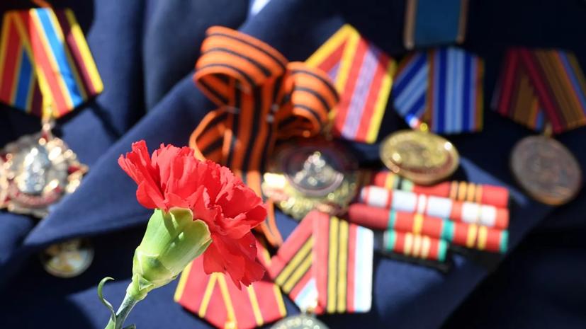 В Подмосковье провели мини-парад для ветерана Евдокии Барбашовой