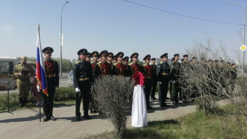 В Омске провели концерты у домов, где живут ветераны