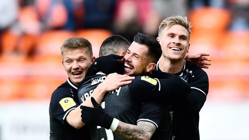 «Рубин» победил «Арсенал» в РПЛ, проигрывая по ходу матча со счётом 0:2