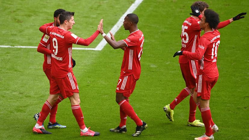 «Бавария» девятый раз подряд выиграла чемпионат Германии по футболу