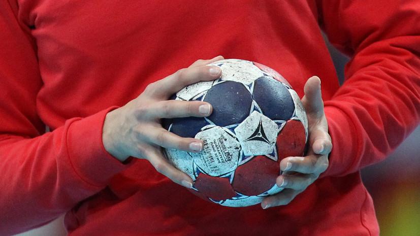 «Чеховские медведи» стали 11-кратным обладателем Кубка России по гандболу