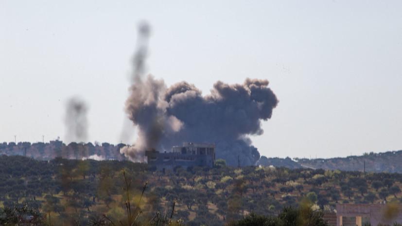 В ЦПВС сообщили об атаке позиций армии САР в провинции Идлиб