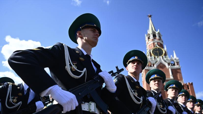 Временный поверенный в делах США в Москве посетит парад 9 Мая