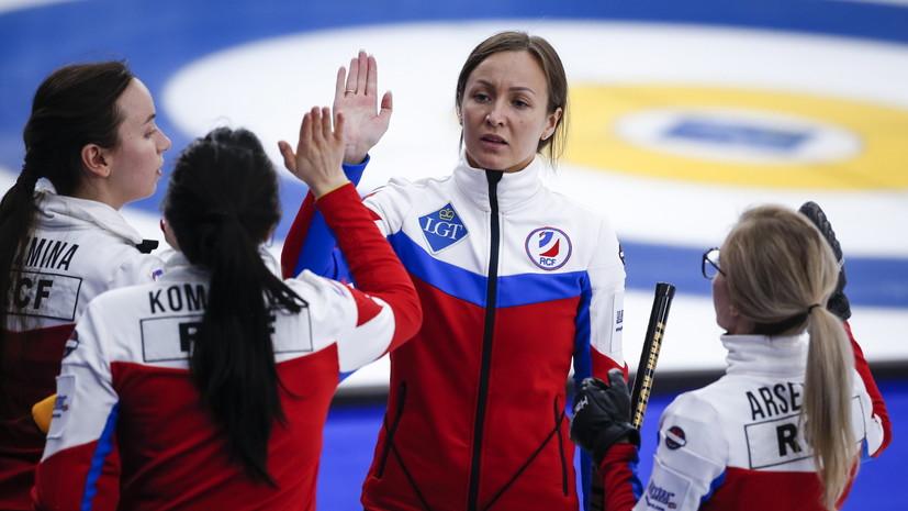 Российские кёрлингистки вышли в финал чемпионата мира