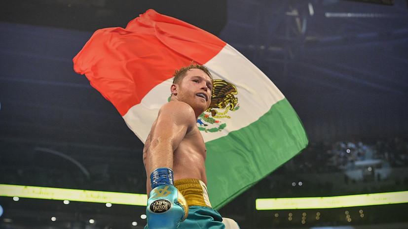 Альварес техническим нокаутом победил Сондерса и стал чемпионом мира по боксу в трёх версиях