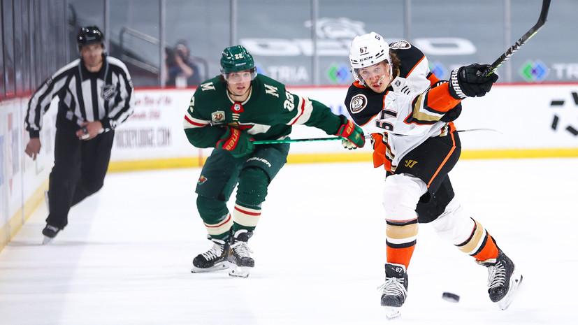 «Миннесота»взяла верх над «Анахаймом» в НХЛ, Капризовотдал две результативные передачи