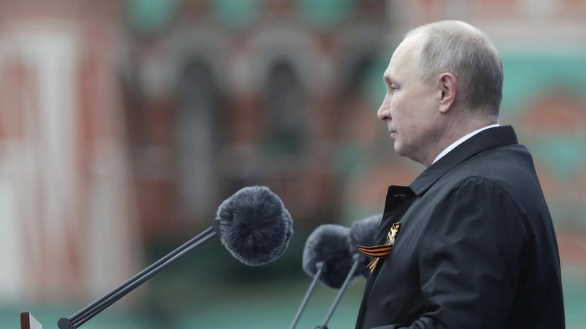 Путин напомнил о «недобитых карателях» и попытках оправдать предателей и преступников