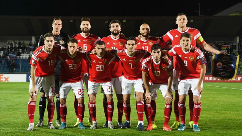 Сборная России по футболу поздравила россиян с Днём Победы