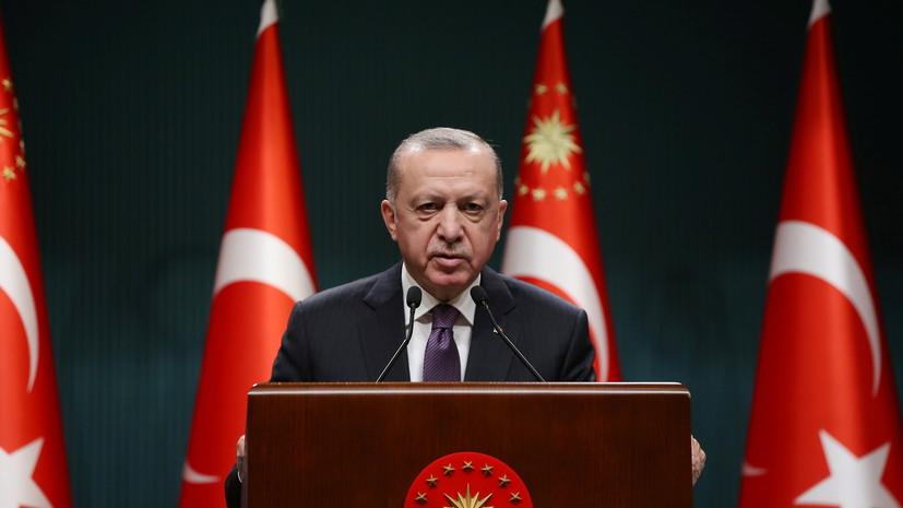 Эрдоган заявил, что без помощи Турции ЕС не сможет сохранить свою мощь