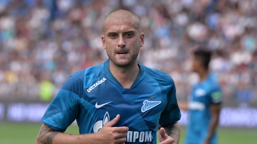 Украинский футболист «Зенита» Ракицкий опубликовал пост в честь Дня Победы