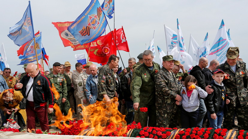 Портрет деда Зеленского пронесли на акции «Бессмертный полк» в Донецке