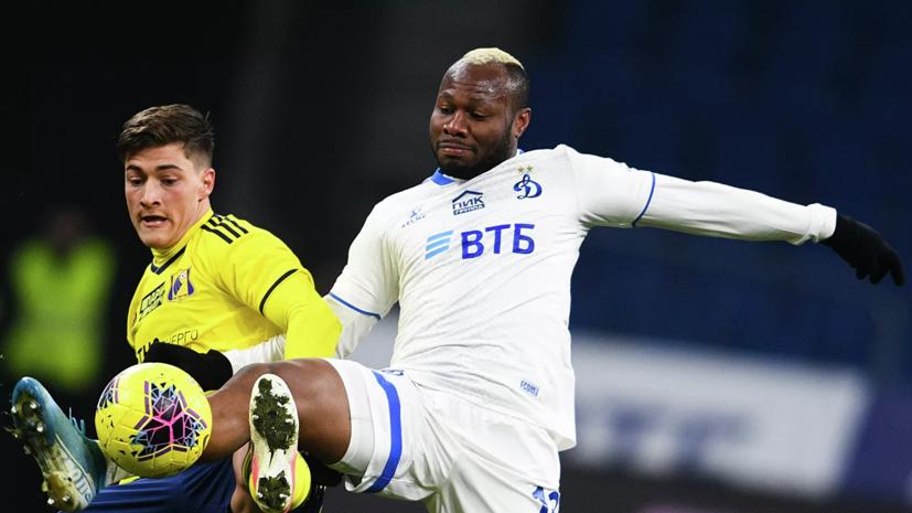 Агент Игбуна оценил будущее футболиста в «Динамо»