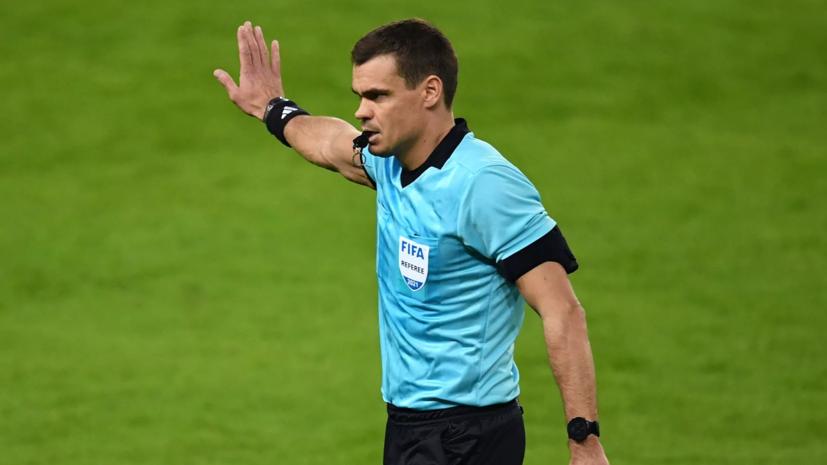 «Арсенал» обратился в ЭСК РФС по поводу работыарбитра в матче с «Рубином»