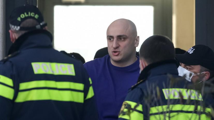 ГП Грузии просит суд освободить из-под ареста главу партии Саакашвили