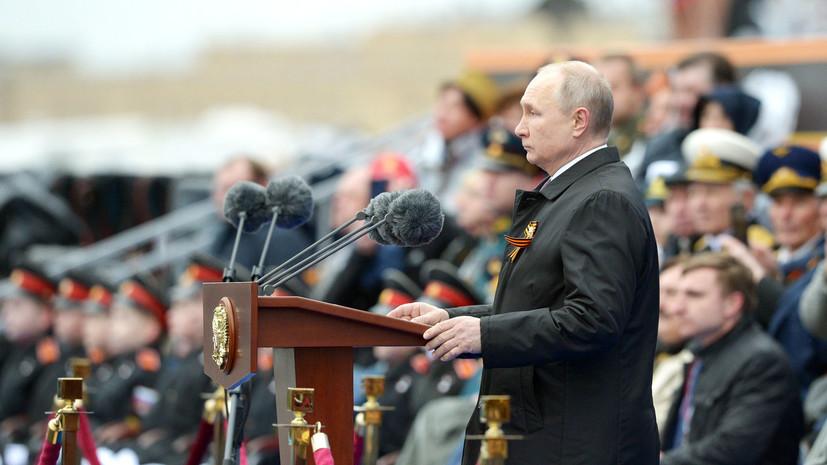 «Сборища недобитых карателей»: Путин на параде Победы заявил о свидетельствах попыток переписать историю