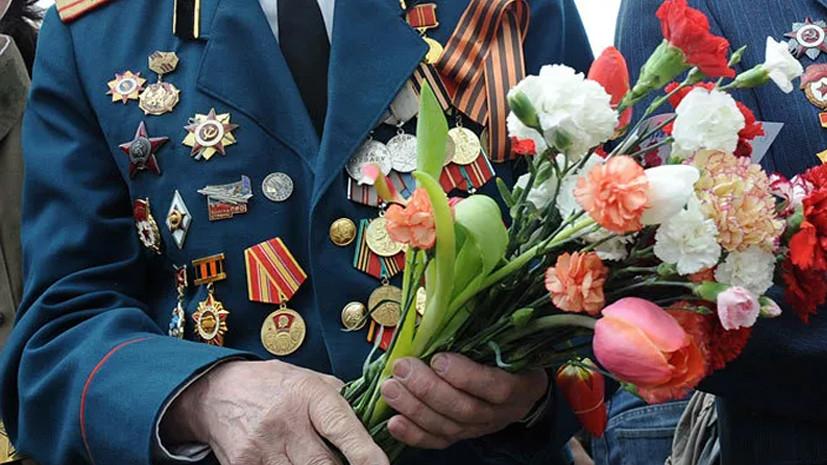 В Кемеровской области провели концерт для 100-летнего ветерана