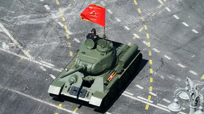 На параде в Новороссийске показали отреставрированный танк Т-34