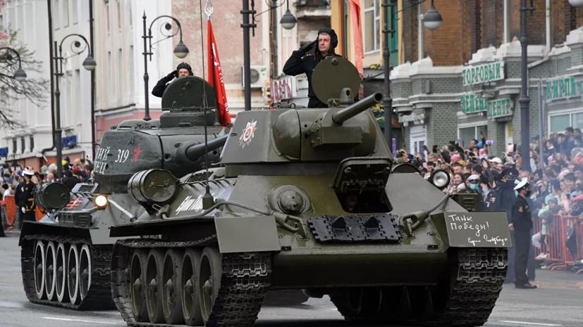В параде Победы во Владивостоке приняли участие более 1500 человек