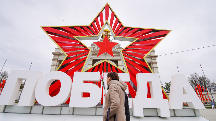 «По праву наследников поколения победителей»: в России прошли торжества в честь 76-й годовщины победы в ВОВ