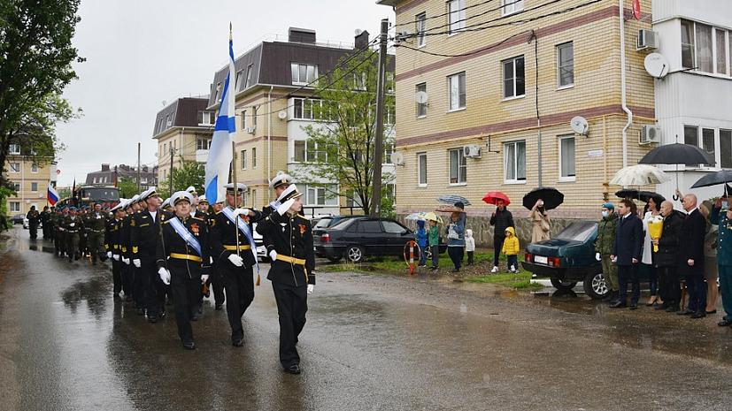 На Кубани провели почти 300 персональных парадов для фронтовиков